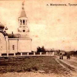 Минусинский архив разместил 2 новых публикации