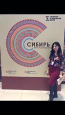 """Участие в региональном  VI Сибирском историческом форуме """"Сибирьт многонациональная"""""""