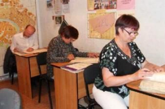 Порядок использования архивных документов в МКУ «Архив города Минусинска»